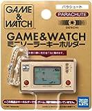 GAME&WATCH ミニソーラーキーホルダー パラシュート