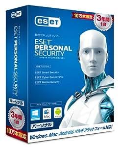 ESET パーソナル セキュリティ 3年版 10万本限定 (旧版)