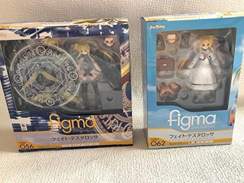 フェイト?テスタロッサ 制服、The MOVIE 1st ver 2個セット figma 魔法少女リリカルなのは フィギュア