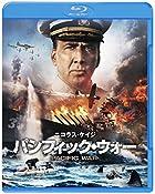 パシフィック・ウォー ブルーレイ&DVDセット(初回仕様/2枚組/特製ブックレット付)