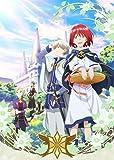 赤髪の白雪姫 Blu-ray BOX〈初回仕様版〉[Blu-ray/ブルーレイ]