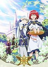 1期+2期+OVA収録「赤髪の白雪姫」廉価版BD-BOX 12月発売