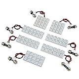 C25 セレナライダー [H17.5~H22.11] LEDルームランプ 95発 7点セット