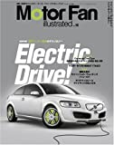 Motor Fan illustrated vol.16