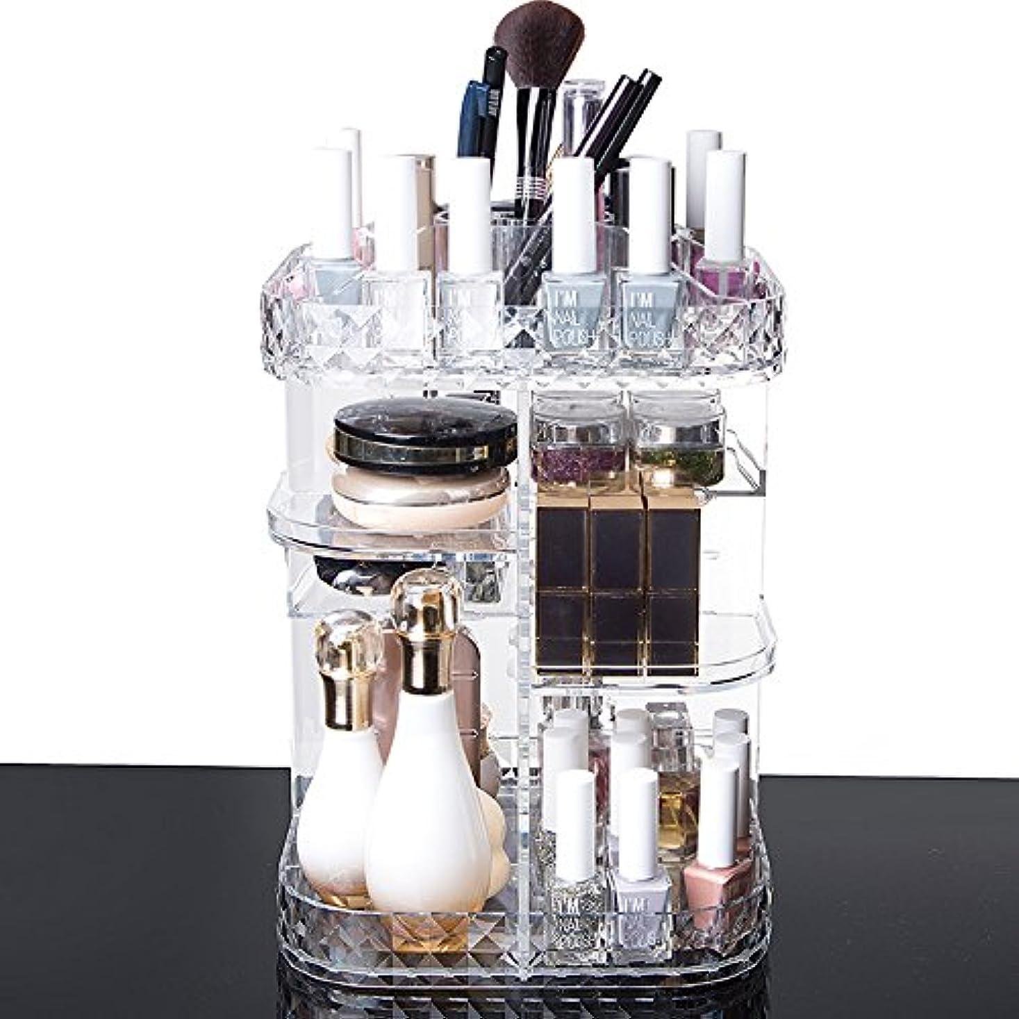 最悪多年生私の化粧品収納ボックス メイクケース メイクボックス 化粧品入れ コスメ収納スタンド (360度回転式)