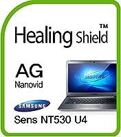 Healingshield スキンシール液晶保護フィルム Anti-Fingerprint Anti-Glare Matte Film for Samsung Laptop Sense NT-530U4