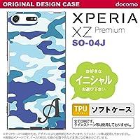 SO04J スマホケース Xperia XZ Premium ケース エクスペリア XZ プレミアム イニシャル 迷彩A 青B nk-so04j-tp1153ini R