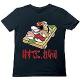 リンゴ メンズ 時すでに、お寿司 文言 Tシャツ Black Medium
