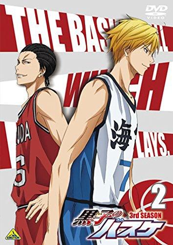 黒子のバスケ 3rd SEASON 2 [DVD] / バンダイビジュアル