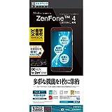 ラスタバナナ ZenFone4 ZE554KL フィルム 平面保護 衝撃吸収 フルスペック 高光沢 液晶保護 JE864ZE554