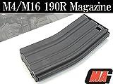 【MAG社製】マルイ系電動M16/M4用 190連 スチールマガジン (単品販売)