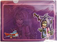 ドラゴンクエストX お宝まんさい!編 H賞 クリアファイル(フォステイル・妖魔ジュリアンテ・マイユ)3枚セット&「ふくびき券×5」コード