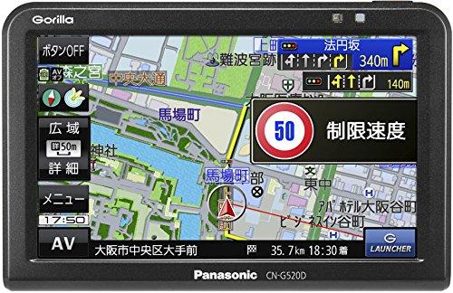 パナソニック ポータブルカーナビ ゴリラ CN-G520D 5インチ ワンセグ SSD16GB バッテリー内蔵 PND 2018年モ...