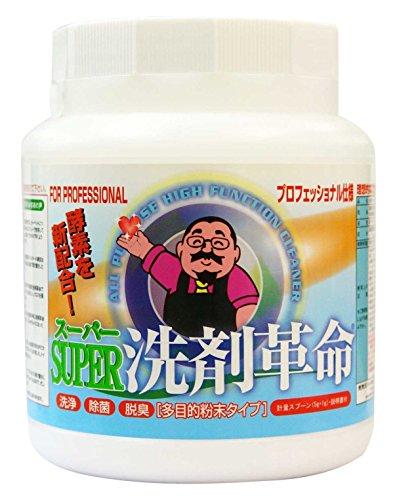 スーパー洗剤革命 (1kg)