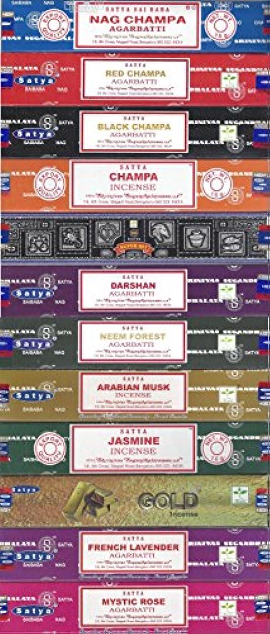 含むエッセンス一方、Satyaバンガロール( BNG ) 12セットNag Champa、レッドChampa、ブラック、Champaチャンパー、スーパーヒット、Darshan、Neemフォレスト、Arabianムスク、ジャスミン、ゴールド、...