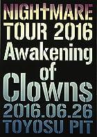 NIGHTMARETOUR2016AwakeningofClowns2016.06.26TOYOSUPIT(初回生産限定盤)[DVD]