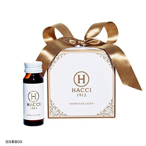 HACCI 1912(ハッチ1912) ハニーコラーゲン9本BOX