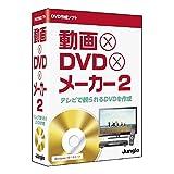 ジャングル 動画×DVD×メーカー 2 ドウガDVDメ-カ-2WC