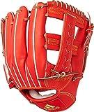 adidas(アディダス) 野球 硬式 グラブ アディダスプロフェッショナル 三塁手用 ボールドオレンジ×ソーラーゴールド×ゴールドメット BID44