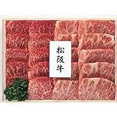 松坂牛 焼肉用 松阪牛モモ・バラ肉 約420g MAY-100F