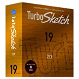 TurboSketch v19 日本語版