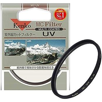 Kenko UVレンズフィルター MC UV 46mm 紫外線吸収用 146026