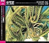 Aquamarine 05 The Coral