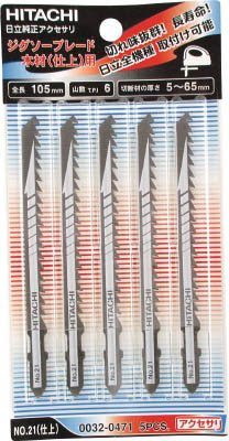 日立工機 ジグソー用ブレード NO.1 仕上用 木材用 83L 12山/インチ 5枚入 0032-0470