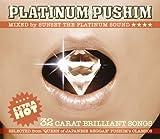 PLATINUM PUSHIM 画像