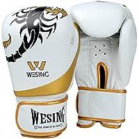 wesing ボクシング手袋PUレザートレーニング手袋のミット