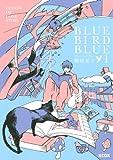 ブルーバード ブルー / 楠田 夏子 のシリーズ情報を見る