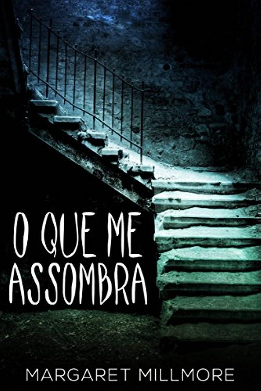 不和シミュレートする力強いO Que Me Assombra (Portuguese Edition)