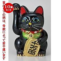 10個セット黒手長小判猫13号(右手) [ 28 x 30 x 40.7cm ] 【 常滑焼招き猫 】 【 縁起物 置物 インテリア かわいい 日本土産 】