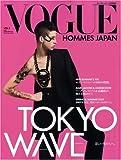 VOGUE HOMMES JAPAN (ヴォーグオムジャパン)VOL.1 2008年 10月号 [雑誌] 画像