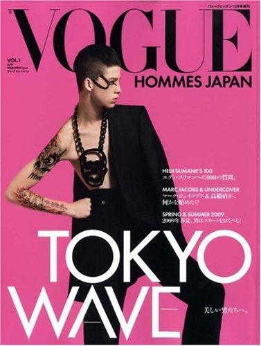 VOGUE HOMMES JAPAN (ヴォーグオムジャパン)VOL.1 2008年 10月号 [雑誌]の詳細を見る