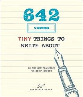 642文章練習帳: TINY THINGS TO WRITE ABOUT 642のお題で文章の練習が出来る