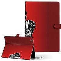 igcase d-01J dtab Compact Huawei ファーウェイ タブレット 手帳型 タブレットケース タブレットカバー カバー レザー ケース 手帳タイプ フリップ ダイアリー 二つ折り 直接貼り付けタイプ 000822 クール 王冠 ティアラ