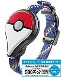 Pokémon GO Plus (ポケモン GO Plus)(ゲームソフト)