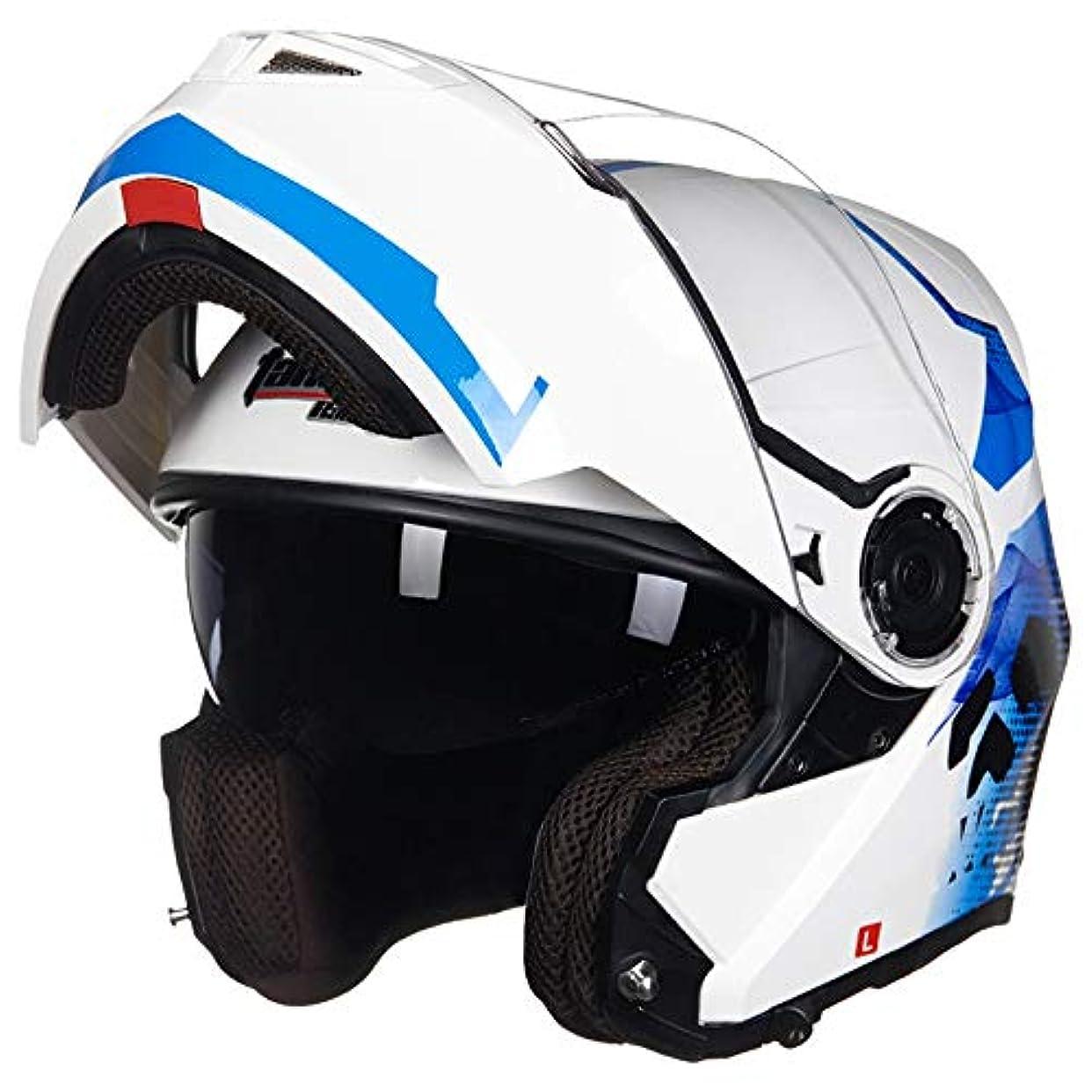 画家フィットネス見積りHYH ホワイトオートバイフルフェイスヘルメットメンズダブルレンズオープンフェイスヘルメットフルカバー機関車オフロードヘルメット四季ユニバーサルブルースカルパターン いい人生 (Size : L)
