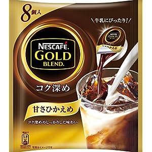 ネスカフェ ゴールドブレンド コク深め ポーション 甘さひかえめ 8個×6袋