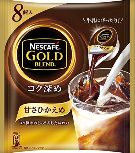ネスカフェ ゴールドブレンド コク深め ポーション 甘さひか...