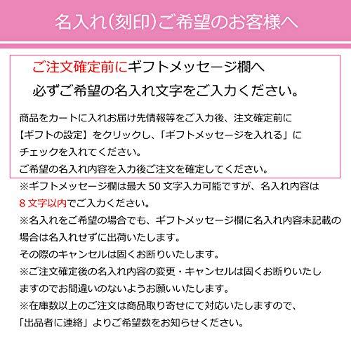 【名入れ対応可】ティファニー TIFFANY&Co マグカップ ブルー リボン ボックス 高級マグカップ ボーンチャ...