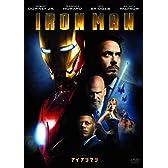 アイアンマン(1枚組) [DVD]