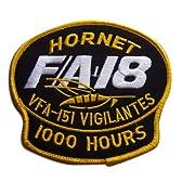 アメリカ軍 F/A-18 HORNET ( ホーネット ) / ミリタリー ・ アイロン ワッペン パッチ
