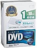 サンワサプライ スリムDVDトールケース 1枚収納×10枚セット ホワイト DVD-TU1-10W