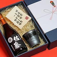 御祝い (蝶結び) 熨斗+ギフト箱+ラッピングセット 陶器 焼酎 グラス + 芋焼酎 佐藤 黒 720ml