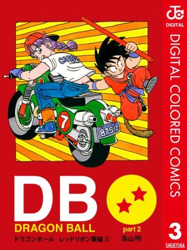B00B45DK84