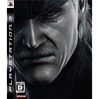 メタルギア ソリッド 4 ガンズ・オブ・ザ・パトリオット(通常版) - PS3