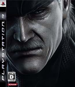 メタルギア ソリッド HD エディション (通常版) ( …