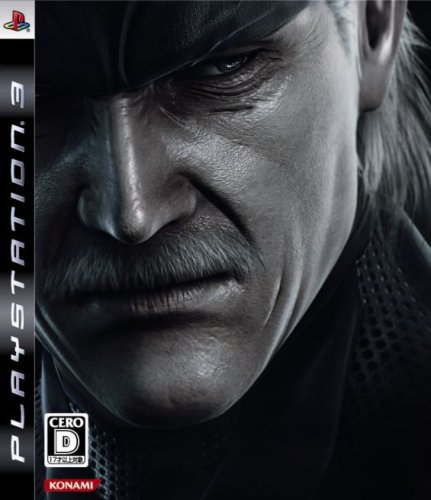 メタルギア ソリッド 4 ガンズ・オブ・ザ・パトリオット(通常版) - PS3の詳細を見る